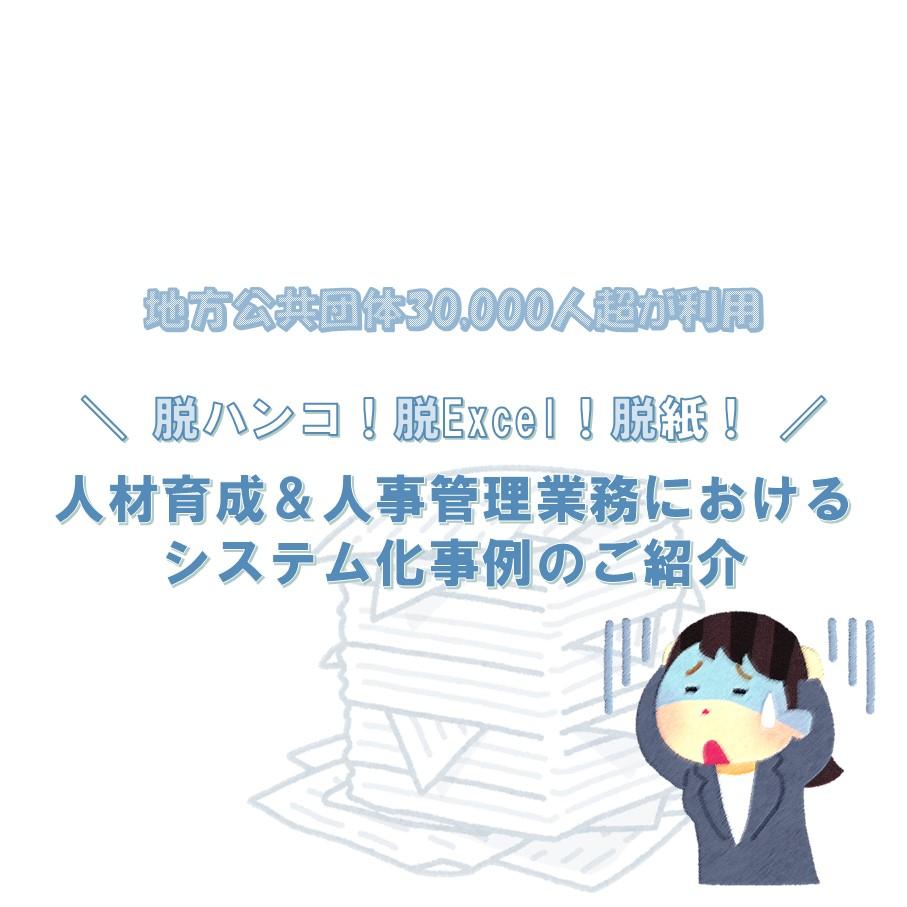 2021年7月15日(木) 10:00~11:00