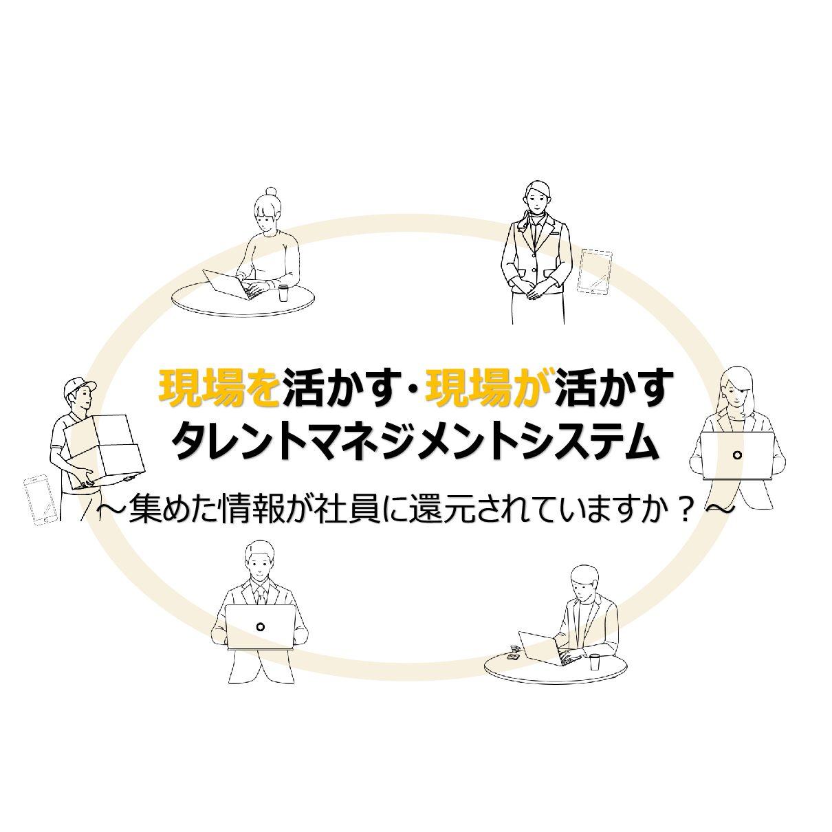 2021年9月14日(火) 14:00~15:00