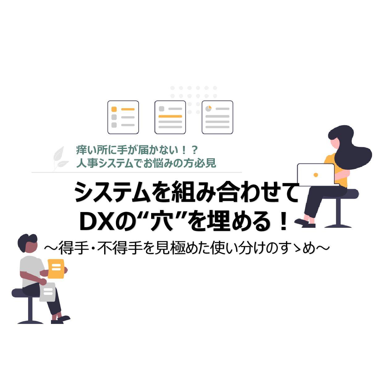 2021年10月26日(火) 14:00~15:00